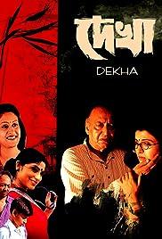 Dekha Poster