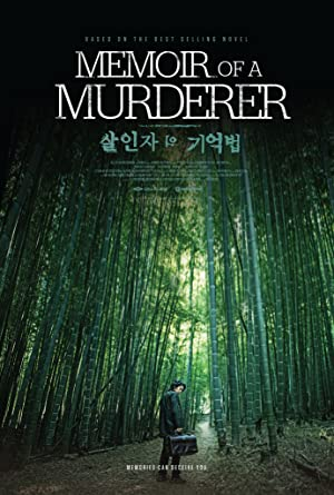 Permalink to Movie Memoir of a Murderer (2017)