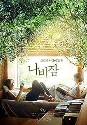 Butterfly Sleep 2017 Subtitle Indonesia Bluray 480p & 720p