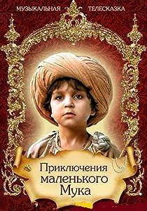 Movie websites free no download Priklyucheniya malenkogo Muka [mov]