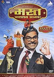 Mkv movies direct download habayit hayehudi: mishpacha bruchat.