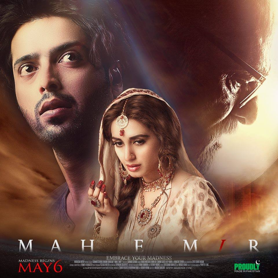 Mah-e-Mir 2016 Urdu 720p HDRip x264 800MB Download