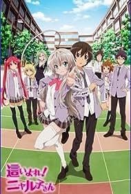 Haiyore! Nyaruko-san (2012) Poster - TV Show Forum, Cast, Reviews