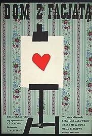 Dom s mezoninom Poster
