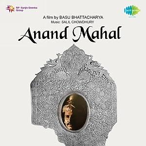 Anand Mahal movie, song and  lyrics