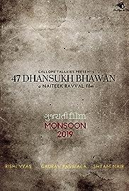 47 Dhansukh Bhawan (2019) 1080p