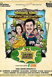 Kalyana Samayal Saadham Poster