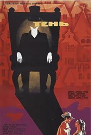 Ten(1971) Poster - Movie Forum, Cast, Reviews
