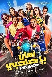 Aman Ya Sahbi Poster