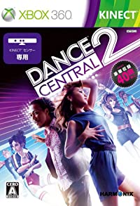 Primary photo for Dance Central 2