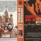 Roman Polanski, Frank Whaley, and Natalya Negoda in Back in the U.S.S.R. (1992)