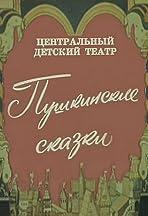 Pushkinskiye skazki
