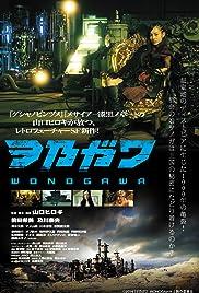 Wonogawa Poster