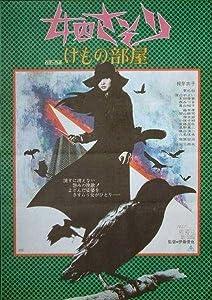 Full movies pc free download Joshuu sasori: Kemono-beya Japan [1280x720]