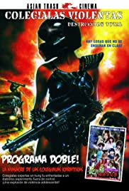 Go for Broke (1985) Japanese with English Subtitles on DVD on DVD