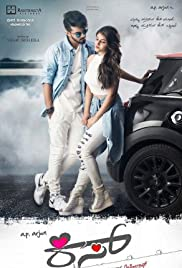 Kiss (2020) Kannada