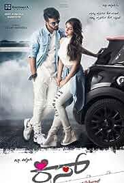 Kiss 2019 Hdrip Kannada Full Movie Watch Online Free