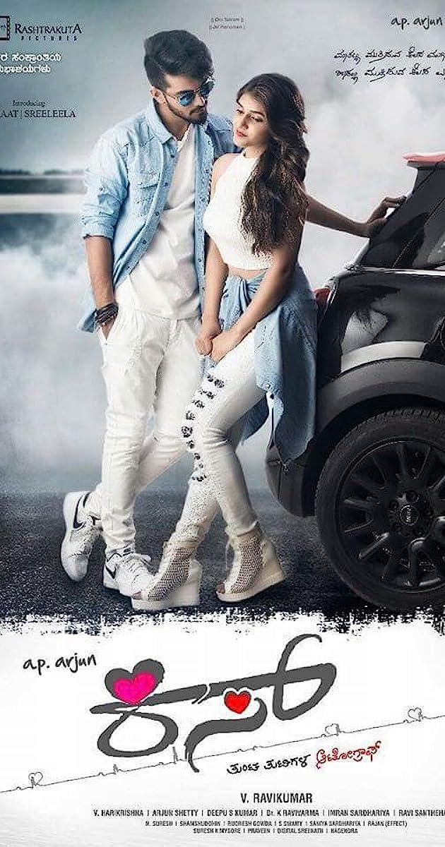 Kiss (2019) Kannada 480p HDRip x264 AAC ESubs  (400MB) Full Movie Download
