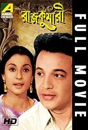 Rajkumari Poster