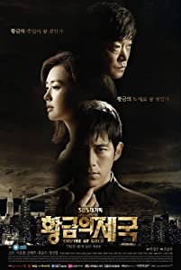 English movies dvdrip watch online Empire of Gold [HDR]