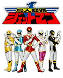 the Choujin Sentai Jetman hindi dubbed free download