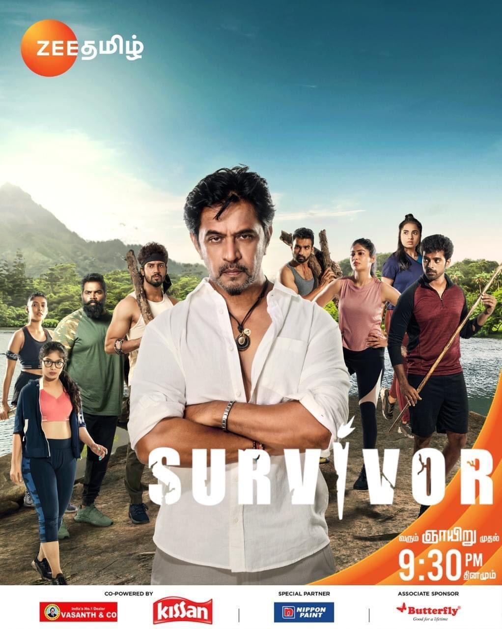 Survivor (Tamil) Season 1 Episode 3