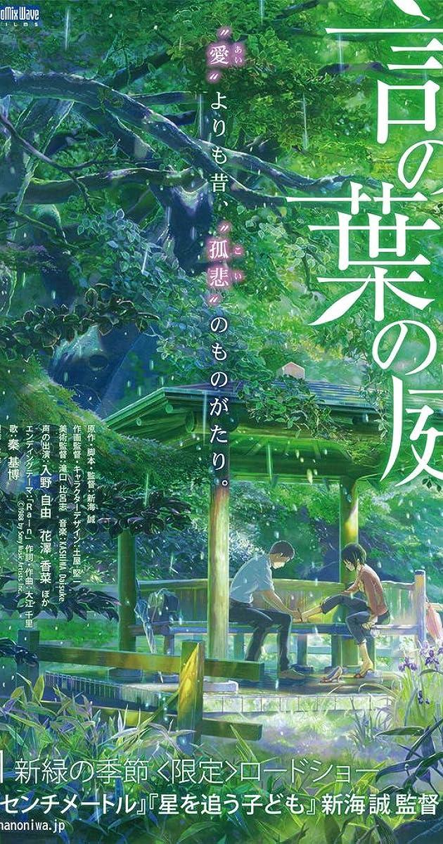Koto no ha no niwa (2013) - IMDb