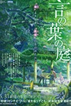 The Garden of Words (2013) Poster