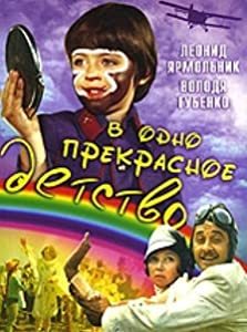 3gp movies downloads V odno prekrasnoye detstvo [320p]