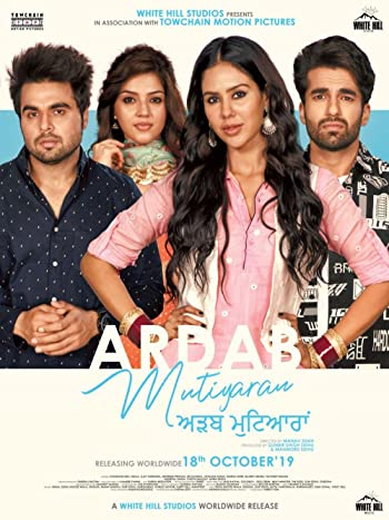 Poster of Ardab Mutiyaran 2019 Full Punjabi Free Download Watch Online In HD Movie Download 720p HDRip