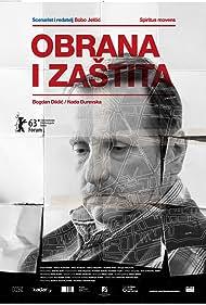 Obrana i zastita (2013)