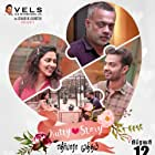 Gautham Vasudev Menon and Amala Paul in Kutty Story (2021)