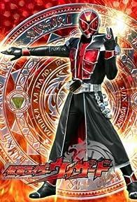Primary photo for Kamen Rider Wizard