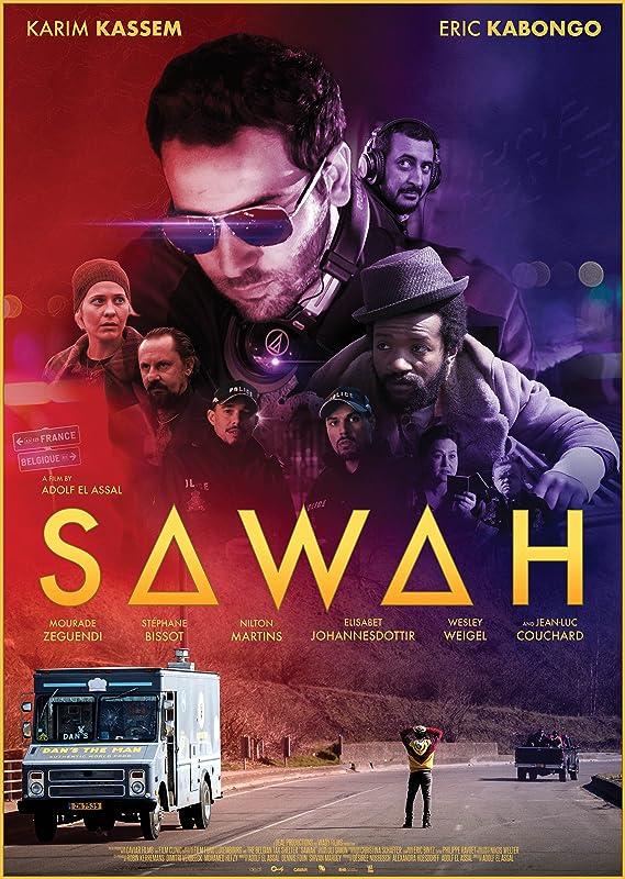 Сава / Sawah / 2019