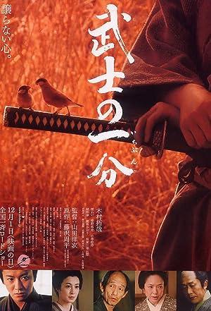 Bushi no ichibun (2006)