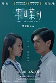 Watch When Sun Meets Moon (2018) Online Full Movie Free