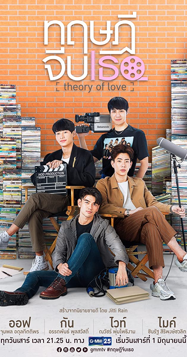 Download Theory of Love or watch streaming online complete episodes of  Season 1 in HD 720p 1080p using torrent