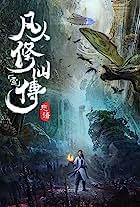 Martial Cultivation Biography, Fan Ren Xiu Xian Chuan (original title)