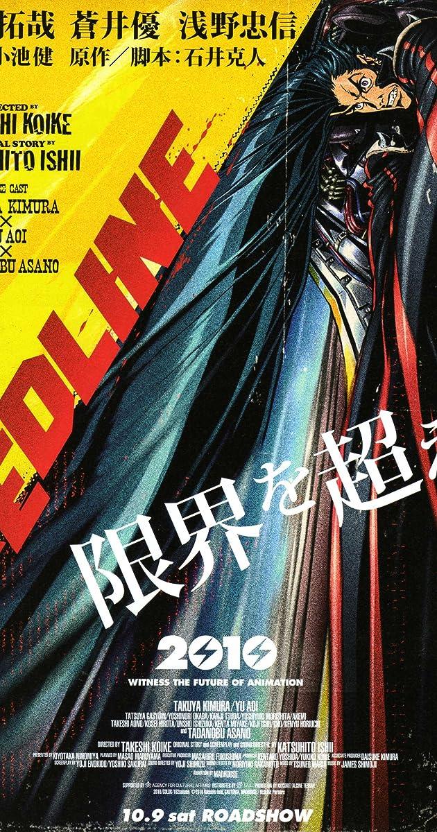 Watch Full HD Movie Redline (2009)