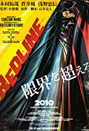 Watch Movie Redline (2009)