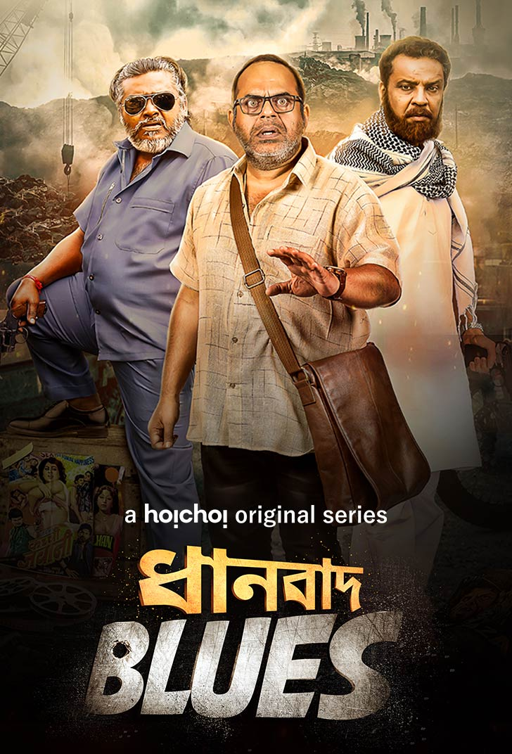 Dhanbad Blues (2018–) Bengali WEB-DL - 480P | 720P | 1080P - x264 - 500MB | 1.3GB | 3.4GB - Download & Watch Online  Movie Poster - mlsbd