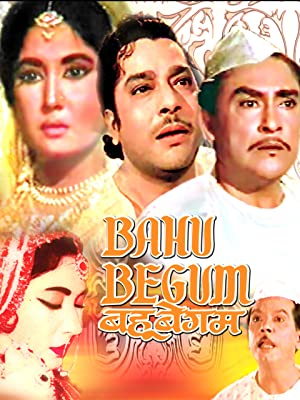 Where to stream Bahu Begum
