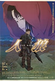 Jin-Roh: The Wolf Brigade Poster