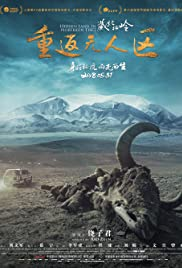 The Hidden Land: Back To No Man's Land In Northern Tibet Poster