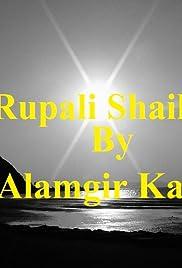 Rupali Shaikate Poster