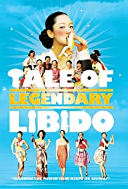 Watch Movie A Tale of Legendary Libido (2008)