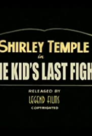 Kid's Last Stand (1932) Poster - Movie Forum, Cast, Reviews