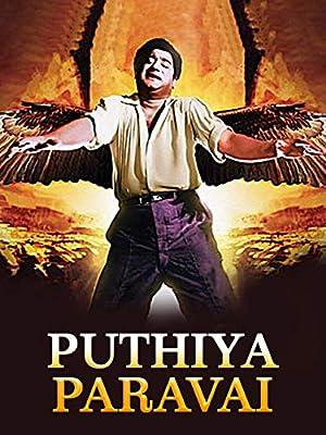 Shivaji Ganesan Pudhiya Paravai Movie