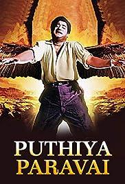 Pudhiya Paravai Poster