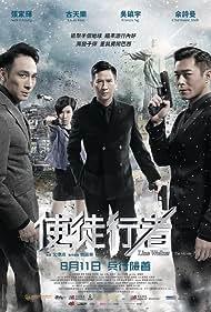 Nick Cheung, Louis Koo, Francis Ng, and Charmaine Sheh in Shi tu xing zhe (2016)
